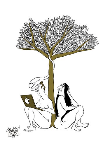 Adam, Eve and... the Apple